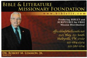 dr robert lemmon jr